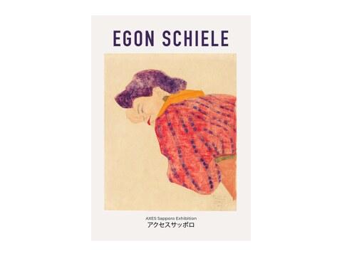 Egon Schiele - AXES Sapporo Exhibition