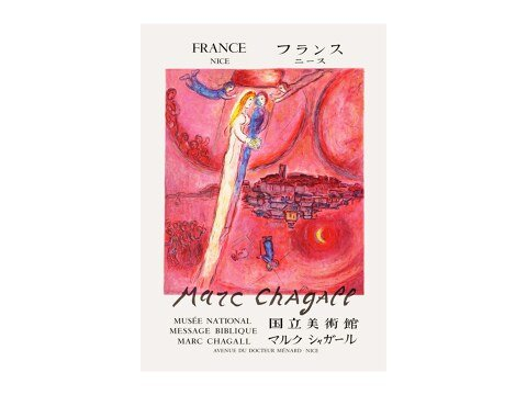 Marc Chagall Exhibition - Nice
