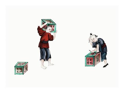 Chinesische Malerei von zwei Maennern mit Teekisten